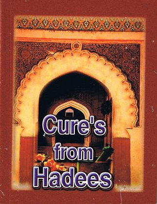 Cures from Hadeeth