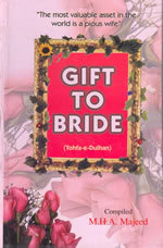 Gift To Bride