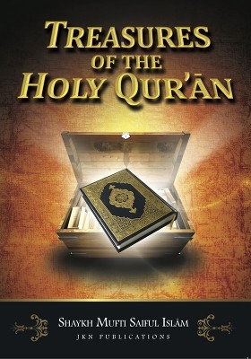 Treasures Of The Holy Qur'ān