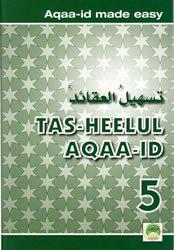 Tas-heelul Aqaaid Book 5 (Beliefs Made Easy)