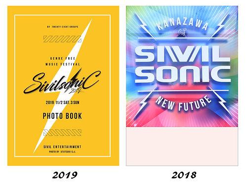 【セット割引】【フォトブック】SIVIL SONIC2019+2018