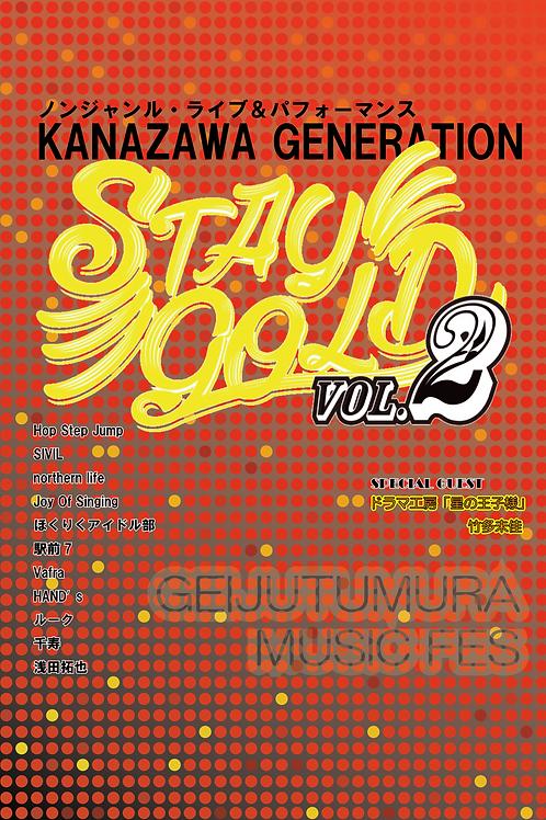 【フォトブック】STAY GOLD VOL,2