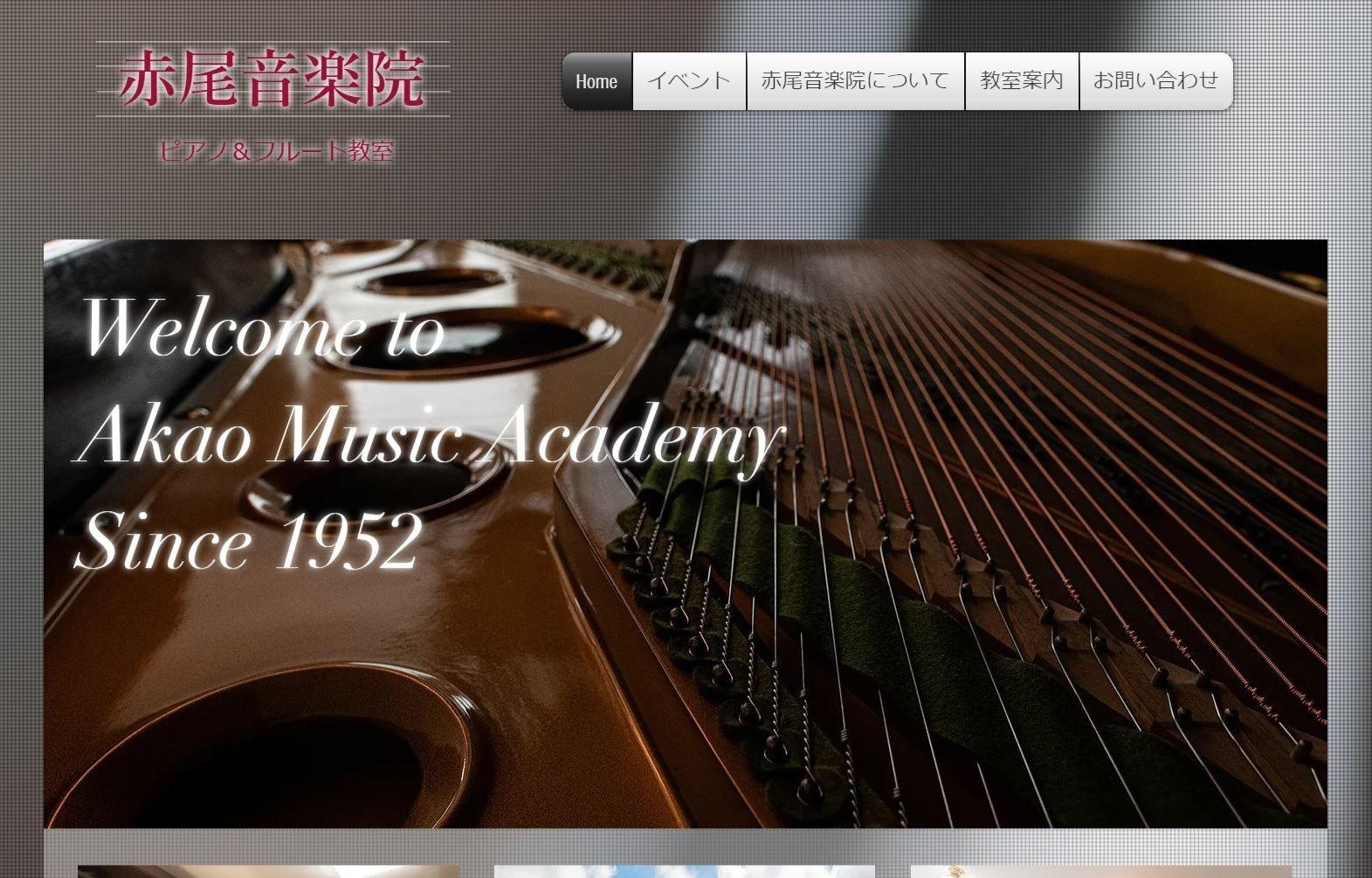 Website/ウェブページ制作
