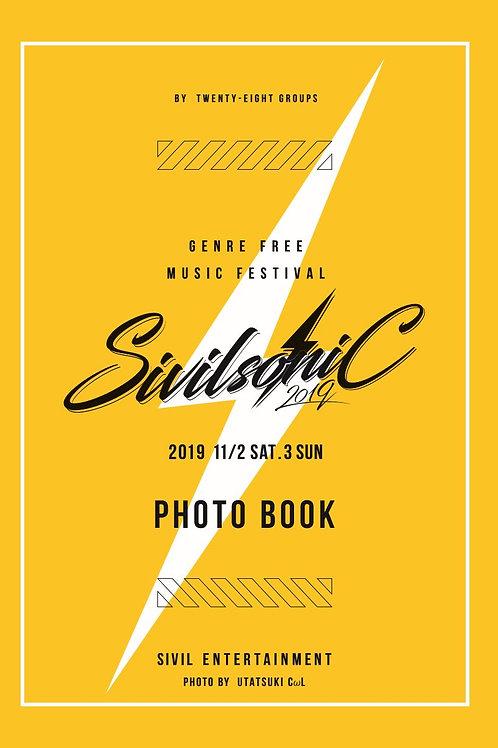 【フォトブック】SIVIL SONIC2019