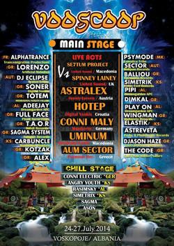 Vooscoop Open Air Festival