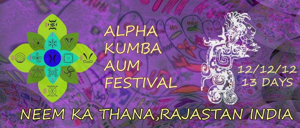 Alpha Kumba Aum festival