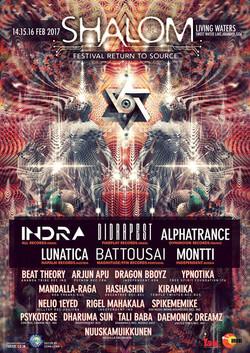 Alphatrance - Shalom festival
