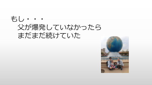 o1280072014336917120.jpg