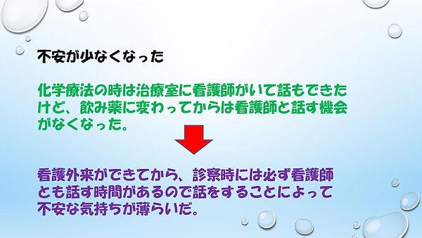 o1280072014358584994.jpg