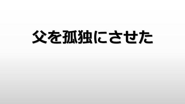 o1280072014336922080.jpg