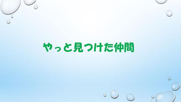 o1280072014358584978.jpg