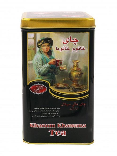 thé noir - boîtes métal Khanum Khanuma 500 g (چای سیاه خانم خانوما - قوطی فلزی )