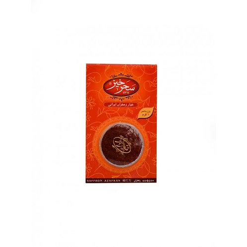 Safran 1 grammes Saharkhiz