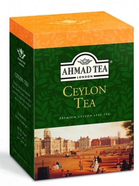 THÉ NOIR Ceylon AHMAD TEA  500 g