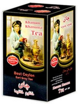 Thé noir Khanum Khanuma 500 g (چای سیاه خانم خانوما )