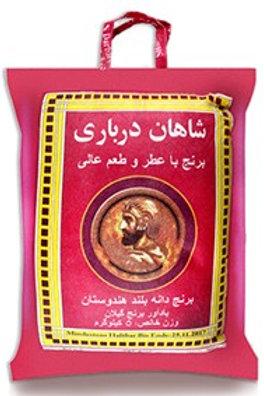 Riz basmati Shahan Darbar 5 kg