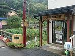 ハチ北観光協会.jpg