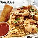 Pad Thai Noodles | ผัดไทย