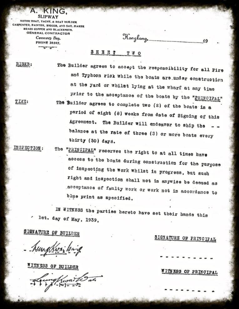 Ah King Shipyard Agreement.2