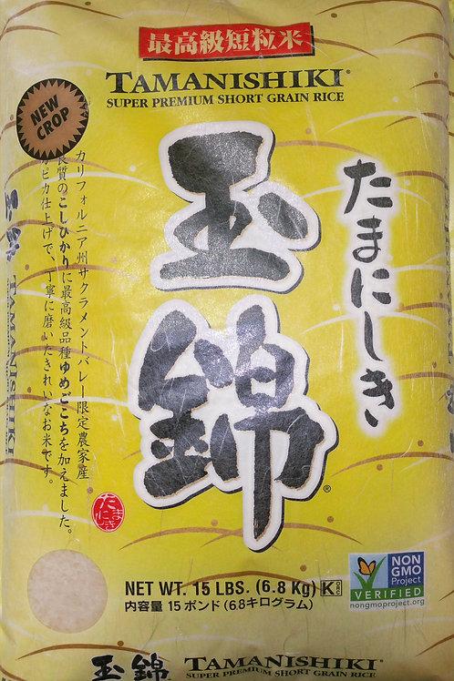 玉錦 TAMANISHIKI WHITE RICE 15 LBS.