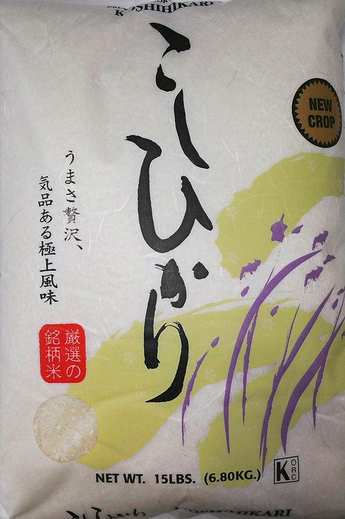 こしひかり KOSHIHIKARI WHITE RICE 15 LBS.