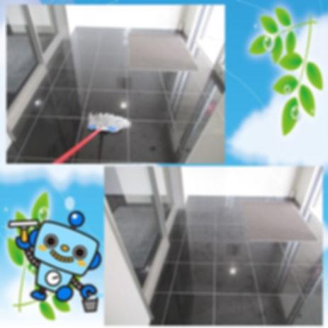 これは巡回清掃で清掃中と清掃後の写真になります。床の汚れやペットの毛などのしっかりと清掃を行い入居者様に快適にすごしていただけるようクリーニングを行います。巡回清掃の料金も他社と比較すると分かりやすいのが特徴です