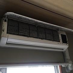 エアコン掃除を行う期間の目安