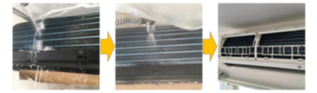 これは実際のクリーニングの写真です。高圧洗浄をすることで低下した機能を改善することもあります。この低下した機能とは、主に 冷えない温まらないといった症状でこれは汚れによって低下することがあります