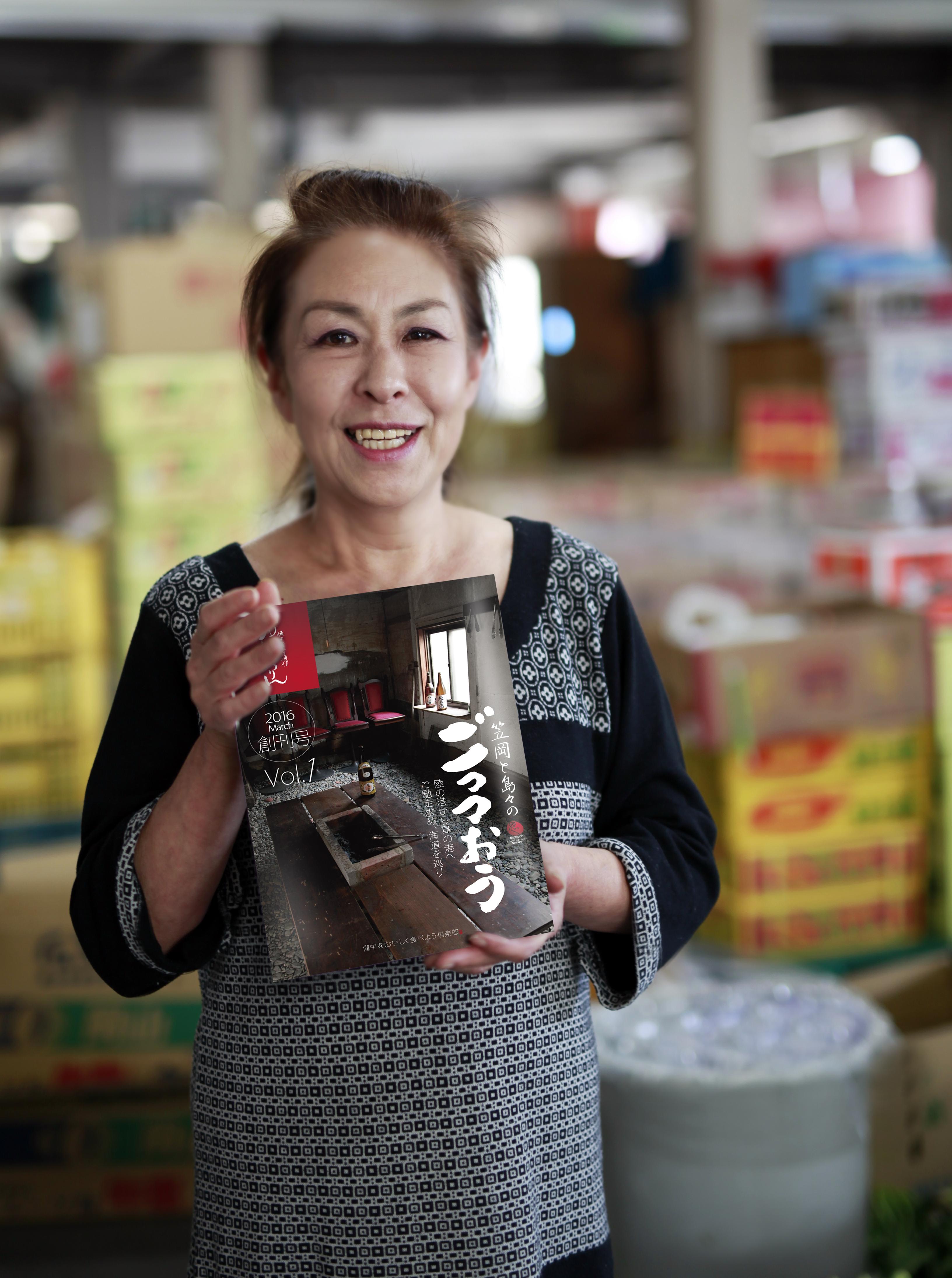 asahara_book