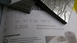 K-FLEX AIR_METEL