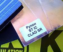 Рулонный вспененный каучук со стеклохолстом