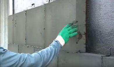 Теплоизоляция стен пеностеклом