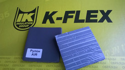 K-FLEX AIR