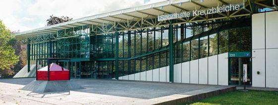 Спорт арена Kreuzbleiche в г. Санкт-Галлен