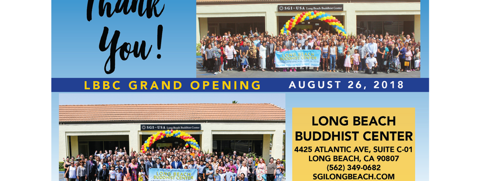 SGI-USA Long Beach Buddhist Center