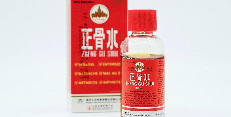 Zheng Gu Shui / Orthopedic pain relief liniment  30ml