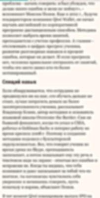 Vedomosti2.jpg