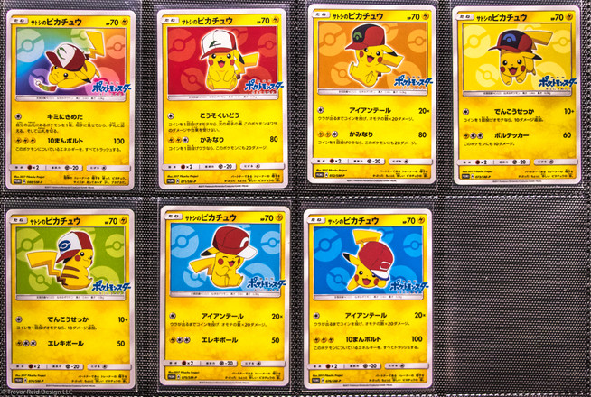 I Choose You Master Collection Card List Japanese