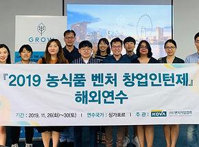 korea_ventures_GROW.jpg