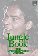 Jungle_Book_Portrait_New.jpg