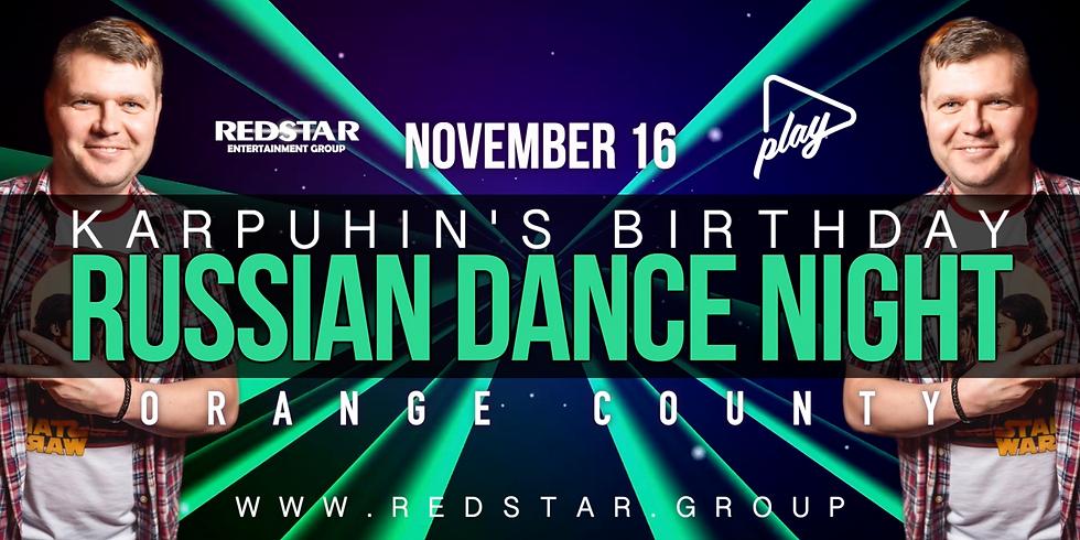 Russian Dance Night. Karpuhin's Birthday. Orange County