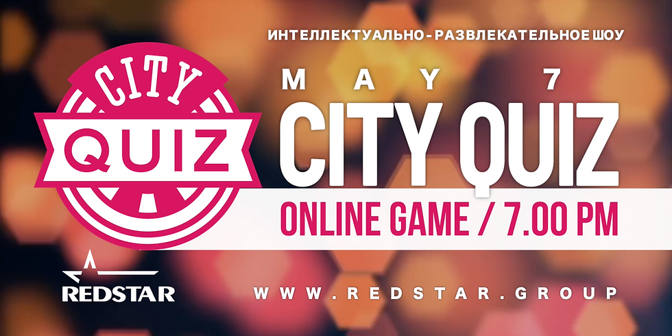 City Quiz Online. Четвертая игра. MAY 7