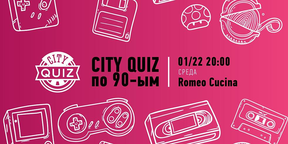 Специальный выпуск по 90-м. City Quiz #19