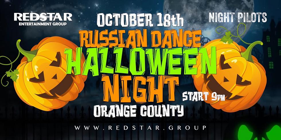 Russian Dance Halloween Night Orange County