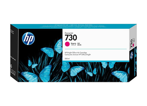 HP 730 - High Capacity - magenta - original - DesignJet - ink cartridge