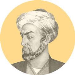 Ibn Siba