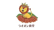 lion_bannar.png