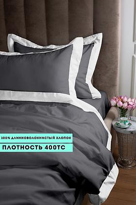 Отельное постельное белье Megan, цвет графит с белой  полосой
