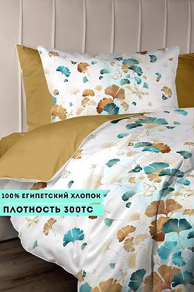 Комплект постельного белья Бабочки в голубых листьях
