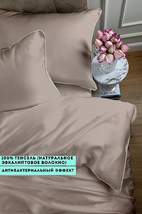 Однотонное постельное белье из тенселя, цвет топленое молоко
